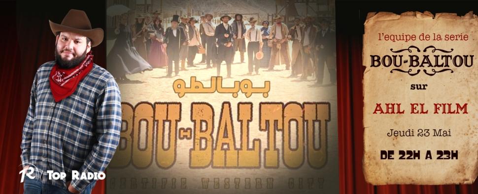 Les stars de la série Bou Baltou les invités de Redouane dans Ahl El film
