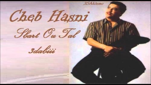 Cheb Hasni - Sbart ou tal adabi