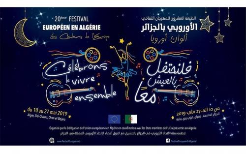 Le 20éme Festival Européen en Algérie placé sous le signe du « vivre-ensemble »