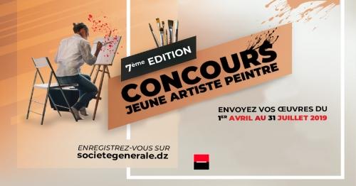 7e édition du concours « jeune artiste peintre »
