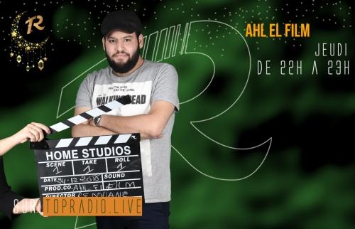 Ahl ElFilm