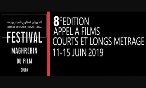 Cinq films algériens au Festival Maghrébin de Oujda