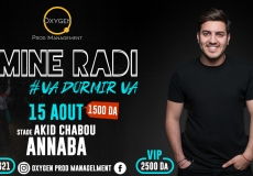 Amine Radi de retour en Algérie !