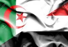 le Yémen pour l'Algérie